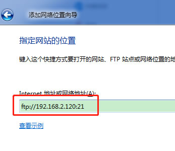 To Xiaobai: Localization of Synology's hard disk (raidrive mounts Synology remotely via WebDAV, ftp)